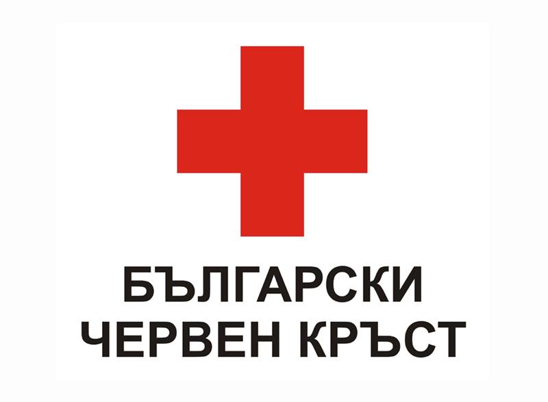 https://newgarden.eu/wp-content/gallery/references/red-cros.jpg