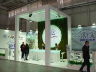 Интериорно озеленяване - изложение