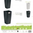 kasphi-katalog-last-giardino-039-039