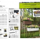 lechuza-planters-assortment-catalog-hu-pl-p16
