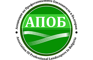 Association of Professional Landscapers in Bulgaria