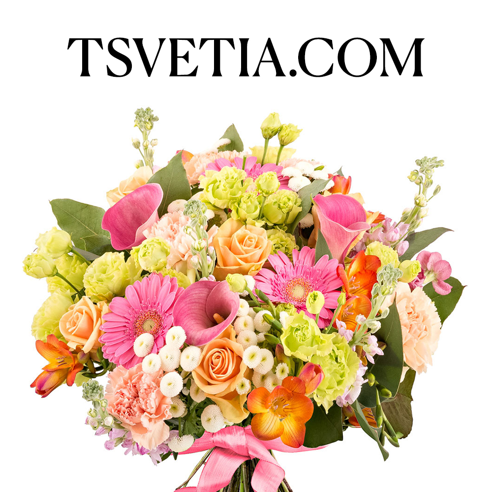 Онлайн магазин за цветя и букети
