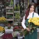 """Бутици за цветя """"НЮ Гарден"""""""