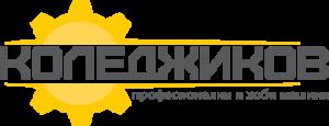 Koledjikov_logo_270218